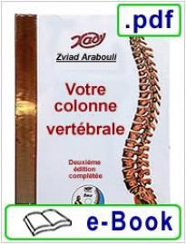 Votre colonne vertebrale