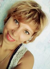 ЕленаЛабковская